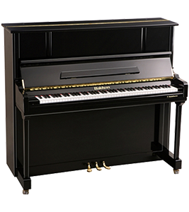 BP-1 Baldwin Studio Upright Piano